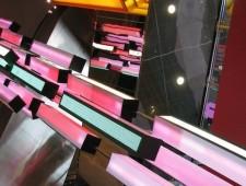 2011-2012: New Urban Aesthetics